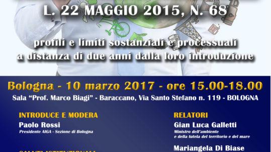 locandina-10-marzo-2017